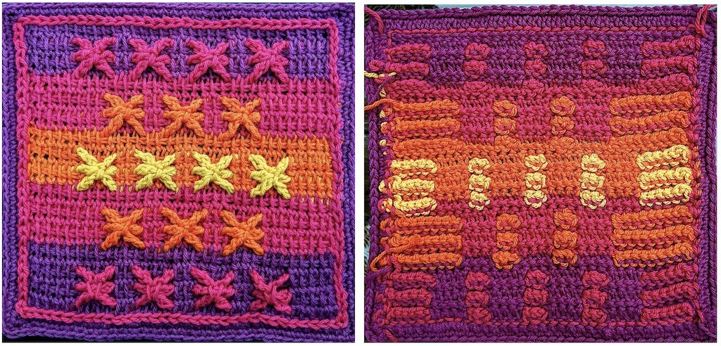 Front and back of Embossed Stars Tunisian Crochet blanket square #18 for 2021 CAL